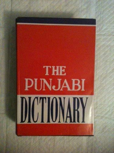 Punjabi Dictionary: Roman-Punjabi-English