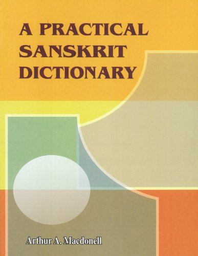 9781881338567: A Practical Sanskrit Dictionary