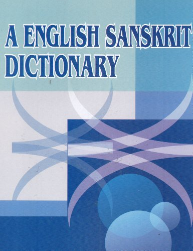 9781881338581: English Sanskrit Dictionary Monier Williams New Edition