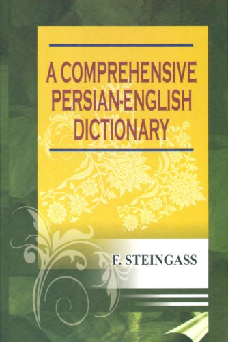 9781881338635: A Comprehensive Persian English Dictionary (Revised, Enlarged, and Entirely Reconstructed Edition)