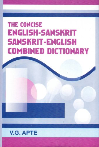 9781881338710: The Concise English-Sanskrit Sanskrit-English Combined Dictionary (Hardcover)