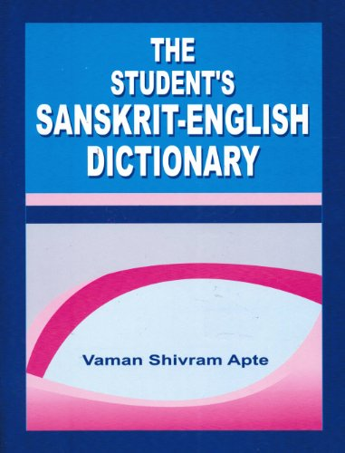 The Student's Sanskrit-English Dictionary (Paperback) (9781881338727) by Vaman Shivram Apte