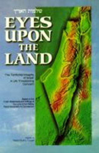Eyes Upon The Land: The Territorial Integrity: Touger, Eliyahu, Menachem