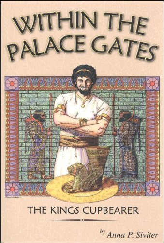 Within the Palace Gates: