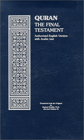Quran: The Final Testament (Authorized English Version)