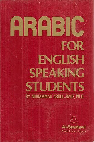 9781881963004: Arabic for English Speaking Students