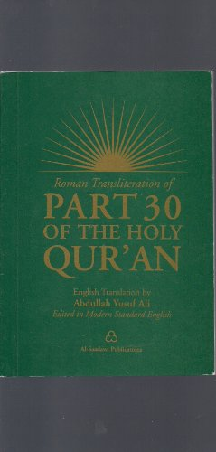 Title: Roman Transliteration of Part 30 of