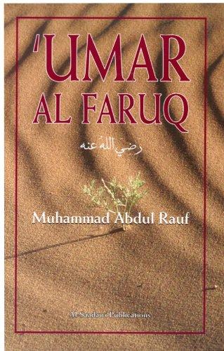 Umar Al Faruq: Muhammad Abdul-Rauf