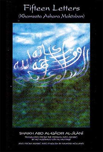 9781882216161: Fifteen Letters (Khamsata 'Ashara Maktuban)