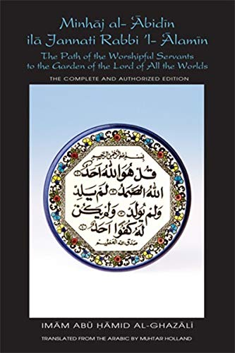 9781882216260: The Path of the Worshipful Servants to the Garden of the Lord of All the Worlds (Minhaj Al-'abidin I