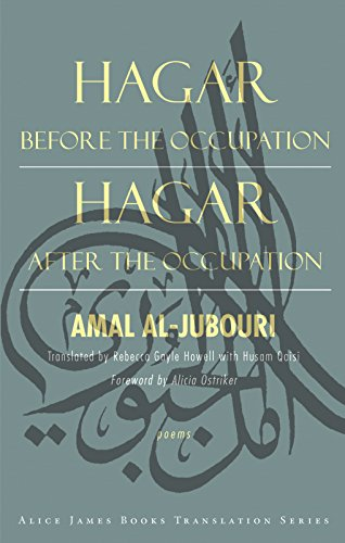 9781882295890: Hagar Before the Occupation / Hagar After the Occupation (Alice James Books Translation) (English and Arabic Edition)