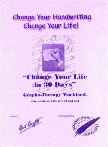 9781882929108: Change Your Handwriting, Change Your Life Workbook (Ages 13+)