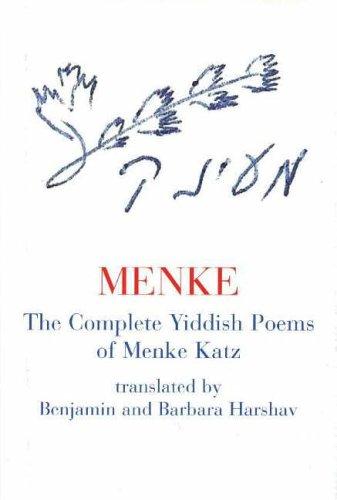 Menke: Menke Katz