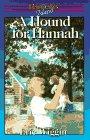 9781883002244: A Hound for Hannah (Hannah's Island)