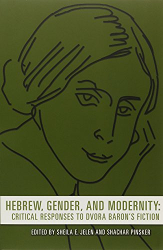 9781883053956: Hebrew, Gender, and Modernity: Critical Responses to Dvora Baron's Fiction