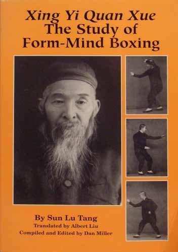 9781883175030: Xing Yi Nei Gung: The Study of Form-Mind Boxing