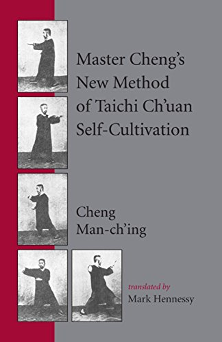 9781883319922: Master Cheng's New Method of Taichi Ch'uan Self-Cultivation