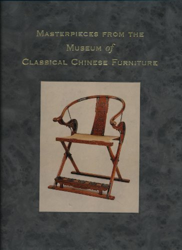 Mastepieces from the Museum of Classical Chinese: Wang, Shixiang; Wang,