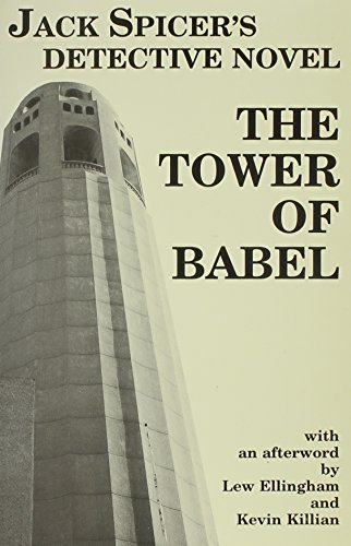 9781883689049: The Tower of Babel: Detective Novel