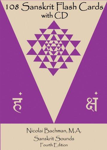 9781883725020: 108 Sanskrit Flash Cards