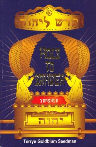 9781883928186: Holy to Yahveh