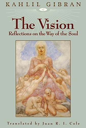9781883991029: The Vision