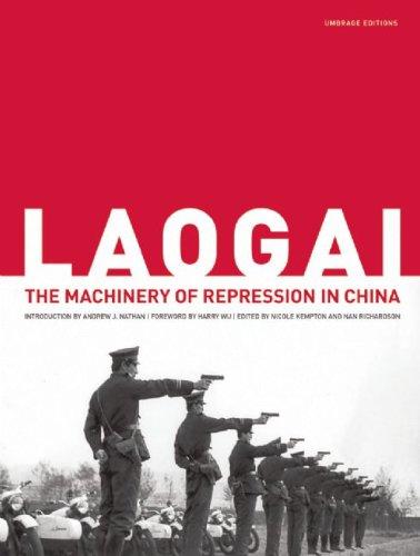 9781884167775: Laogai