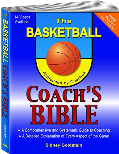 9781884357992: Basketball Coach's Bible: A Comprehensive & Systematic Guide to Coaching: 2nd Edition