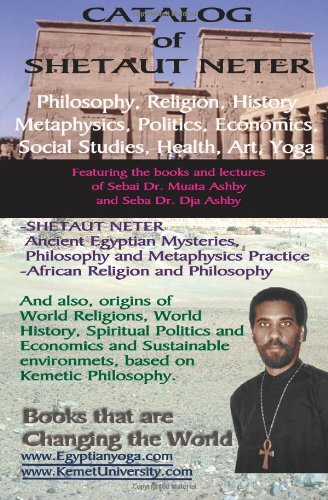 9781884564710: Catalog of Shetaut Neter: Ancient Egyptian Mysteries & African Religion & Philosphy