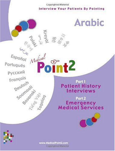 9781884730702: Medical Point2 Arabic: Patient History Interviews & Emergency Medical Services (Medical Point2's) (Arabic Edition)