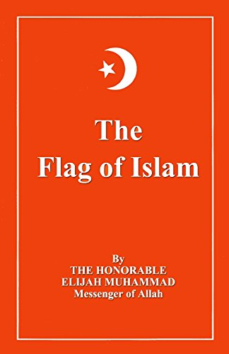 9781884855955: The Flag Of Islam