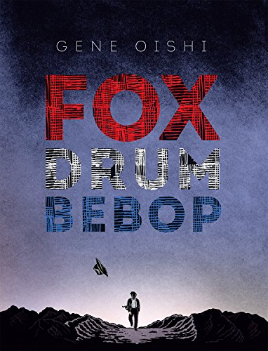 9781885030177: Fox Drum Bebop