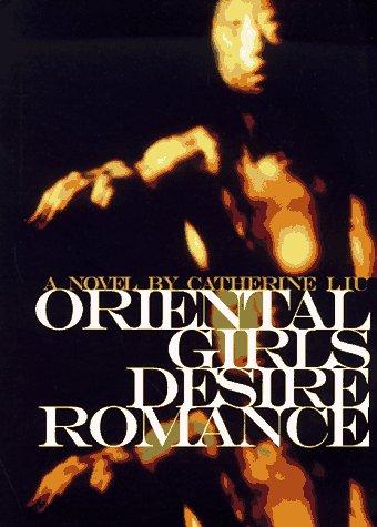 9781885030245: Oriental Girls Desire Passion