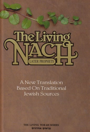 9781885220073: The Living Nach: The Later Prophets: 2