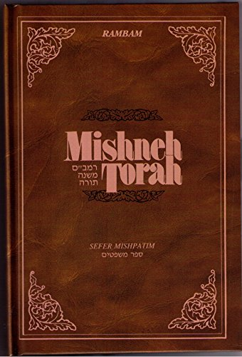 9781885220264: Mishneh Torah: Sefer Mishpatim The book of judgments (English and Hebrew Edition)