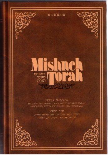 Mishneh Torah: Sefer Hamadah-Book Of Knowledge,(Mishneh Torah Series): Moses Maimonides
