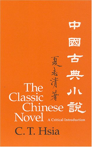 9781885445841: The Classic Chinese Novel: A Critical Introduction (Cornell East Asia, Vol. 84) (Cornell East Asia Series Volume 84)