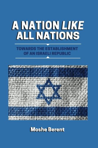 9781885881397: A Nation Like All Nations: Towards the Establishment of an Israeli Republic