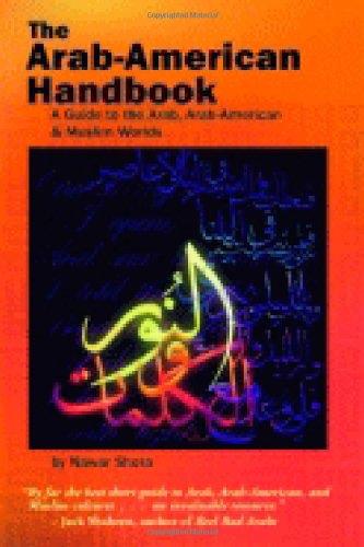 9781885942470: Arab-American Handbook (Bridge Between the Cultures)