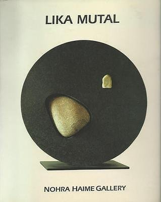 Lika Mutal: The Mirror of My Faceless Face (March 8-April 8 2000): Lika Mutal