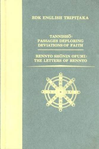 9781886439030: Tannisho / Rennyo Shonin Ofumi (Bdk English Tripitaka Translation Series)