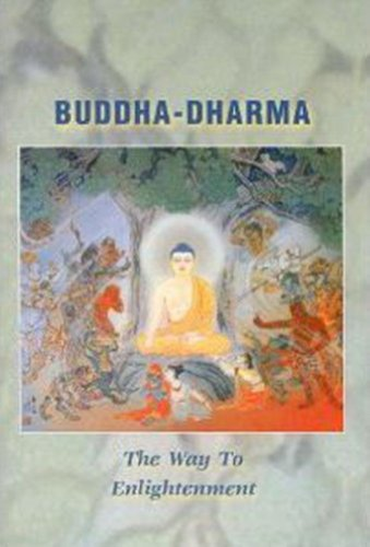 9781886439191: Buddha-Dharma: The Way to Enlightenment, Revised Edition