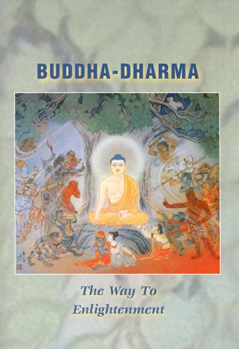 9781886439207: Buddha-Dharma: The Way to Enlightenment, Revised Edition