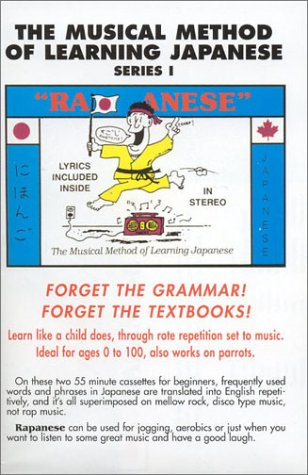 9781886447042: Rapanese Japanese Series 1: The Musical Method Of Learning Japanese Series1 (Rapanese Musical Method of Learning Series I)