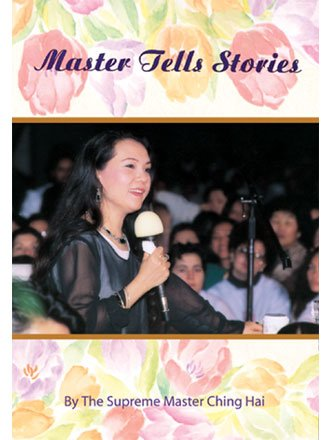 9781886544154: Master Tells Stories