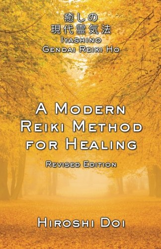 9781886785335: A Modern Reiki Method for Healing