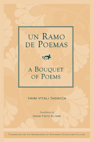 9781886857117: Un Ramo de Poemas: A Bouquet of Poems