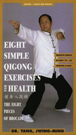 9781886969544: Eight Simple Qigong Exercises for Health [VHS]