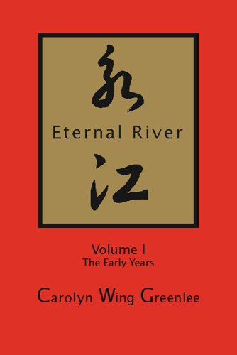 9781887400374: Eternal River - Volume I - The Early Years