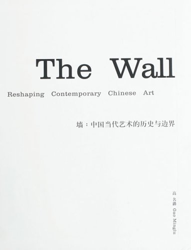 9781887457057: The Wall: Reshaping Contemporary Chinese Art